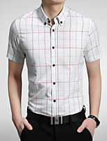 2015 Casual Quality Cotton Fashion Men's Short Sleeve Shirt 5 Color M-5XL