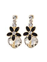 Women's Classic Elegant Flowers  Zircon Pendant Stud Earrings HJ0068