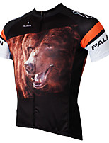 PaladinSport Men's Short Sleeve Cycling Jersey Brown Bear New Style 100% Polyester