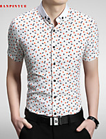 2015 Casual Quality Cotton Fashion Men's Short Sleeve Shirt