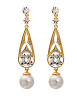 Women's Elegant Classic Pearl Pendant Stud Earrings HJ0031