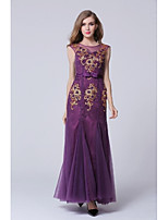 Formal Evening Dress Sheath/Column High Neck Floor-length Dress