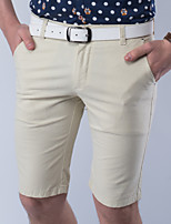 Buysdear Men's Casual Stand Collar Short sleeve Slim shorts