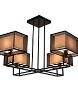Lustre - Contemporain - avec Ampoule incluse - Métal