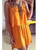 Women's Solid Yellow Vest , Strap Sleeveless