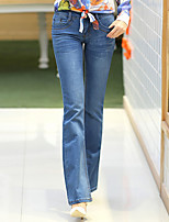 Women's Casual Fold Solid Color Straight Tube Jeans