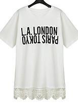 Women's Casual Lace Plus Sizes Micro-elastic Short Sleeve Long T-shirt (Cotton)