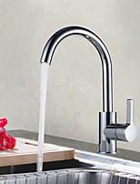 Shengbaier Contemporary Brass Kitchen Faucet (Chrome Finish)