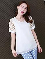 Women's White Blouse , Ruff Collar Short Sleeve