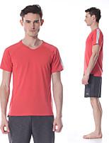 yokaland comodidad seca aptitud camiseta mens rápida