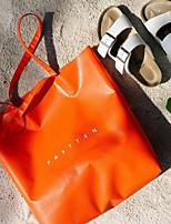 Women 's  Shopper Shoulder Bag - Orange