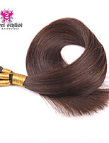 25 Bonds Stock Dark Color Mongolian Remy Stick Tip Hair Extensions 20 inch I Tip Hair Extensions NEW!!!