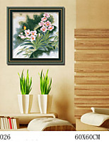 DIY Digital Oil Painting  Large Size Without Frame  Family Fun Painting All By Myself     Flowers And Plants 6026