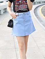 Women's Vintage/Casual Denim Above Knee Short Skirt (Cotton/Oxford cloth)