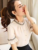 xiw&F Women's Casual/Cute/Work Ruffle Short Sleeve Blouse (Chiffon)