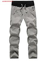 2015 New Fashionable Men Haroun Pants Trousers Slacks
