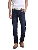 Men's Regular straight leg jeans 8021