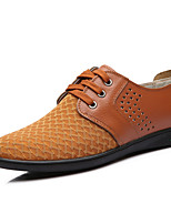 Men's Shoes Outdoor/Office & Career Leather/Tulle Oxfords Blue/Brown