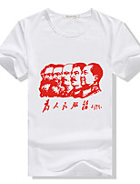 Katoen - Print - Heren - T-shirt - Informeel/Werk/Sport - Korte mouw