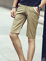DMI™ Men's Short Solid Color Casual Pant(More Colors)