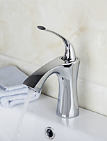 Centerset Single Handle Chrome-plated Brass Bathroom Sink Faucet - Silver