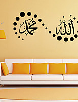 Wall Stickers Wall Decals Style Muslim Culture PVC Wall Stickers