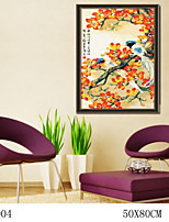 DIY Digital Oil Painting  Large Size Without Frame  Family Fun Painting All By Myself     Kapok Blossom 6004