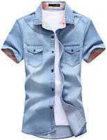 DMI™ Men's Lapel Solid Color Denim Shirt(More Colors)