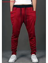 2015 New Fashionable Men Haroun Pants Trousers Slacks 10 Color