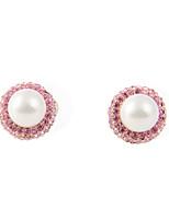 Graceful Shell Pearl Held by Rose Rhinestone Circular Stud Earrings
