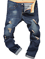 Men Stylish Frazzle Hole  Slim Fit Trousers Casual Jean Pants