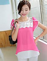 Women's Solid Blue/Pink T-shirt , Round Neck Short Sleeve