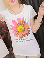 Women's Print Blue/Pink/Yellow T-shirt , Round Neck Short Sleeve