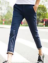 DMI™ Men's Long Solid Color Casual Pant(More Colors)