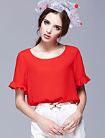 Women's Vintage Plus Size Ruffle Short Sleeve Blouse Casual/Cute/Party/Work Shirt Tops