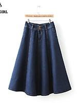 LIVAGIRL®Women's Skirt Fashion High Waist Loose Drape Jean Length Skirt Europe Style Casual Expansion Skirt