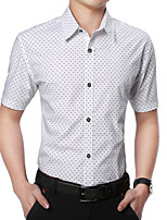 Men's Casual/Work/Formal/Sport/Plus Sizes Pure Short Sleeve Regular Shirt (Cotton)