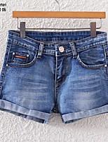 Damen Hose - Leger Denim