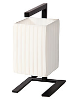 Modern Contracted Table Lamp (C500910)