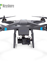Keyshare Glint-play+ DIY UAV Chose Quadcopter for Wedding Shooting and RC Helicopter