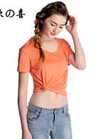ZOX003®Women's Sexy/Casual Micro-elastic Short Sleeve Short T-shirt