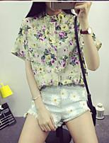 Women's Green Blouse Short Sleeve