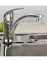 Contemporary Solid Brass Kitchen Faucet Chrome Finish