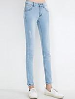 Women's Casual Inlastic Bleached Slim Simplicity Denim Pants