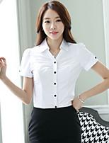 Women's Casual Work Slim Short Sleeve Regular Shirt (Cotton)