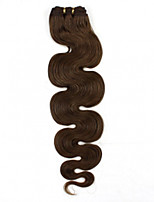 22 inch 100g Brazilian Remy Weft Hair Body Wave Human Hair Extensions 60 inch Wide 9 Colors for Women Beauty