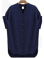 Women's Sexy Casual Cute Plus Sizes Micro Elastic Short Sleeve Regular Shirt (Cotton)
