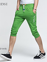 2015 summer new casual Shorts Mens pants pants seven men