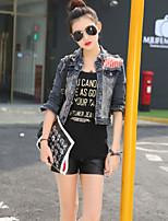 Women's Slim Short Jacket Denim Jacket
