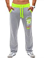 Men's Casual Sport Straight Sweatpants Pants (Cotton)